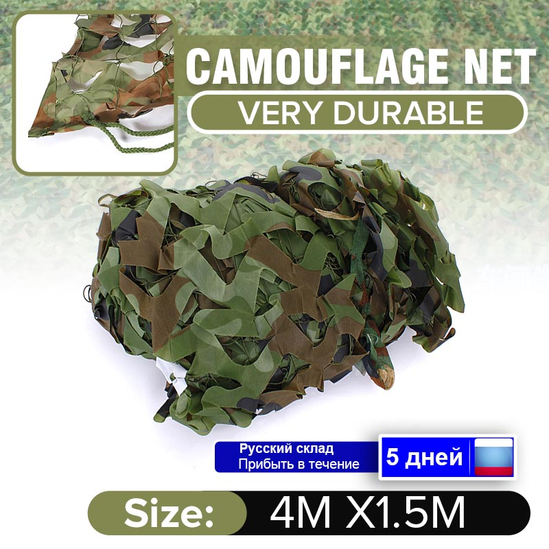 4x5m Woodland Camouflage Camo Net Cover Camping Military Hunting Netting