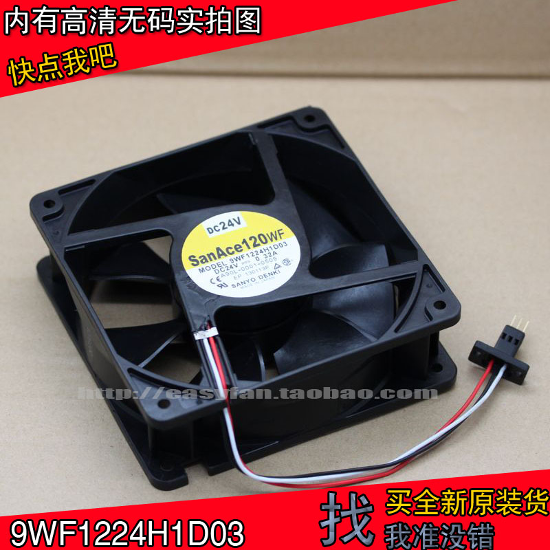 SANYO 9WF1224H1D03 DC 24V 0.32A 3-wire 120x120x38mm Server Square fan