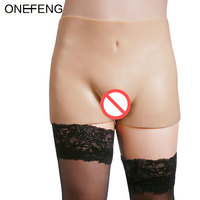 ONEFENG Crossdressing Men's Silicone Underwear Fake Vagina Pants Can Be Inserted Into Hidden Pseudo mother Supplies