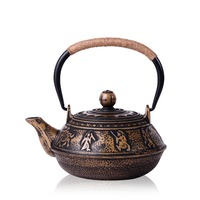 Authentic Japanese Cast Iron Teapot Tea Pot Set Tetsubin Kettle 900ml Drinkware Tools Kung Fu Infusers Stainless Steel Strainer