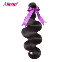 ALIPOP Body Wave Brazilian Hair Weave Bundles 1PC Human Hair Bundles 10 28 Non Remy