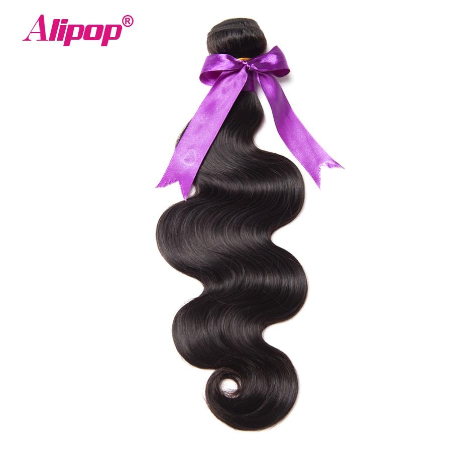 Gelombang Rambut Manusia Badan Gelombang Brazil Remy Rambut Menenun Berkelip 1PC Sambungan Rambut Bolehkah Beli 3 Bungkus ALIPOP Menenun Tiada Penumpahan