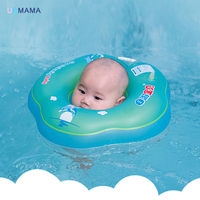 High quality large buoyancy baby swim Inflatable ring collar newborn baby swim ring double balloon anti back collar neck ring