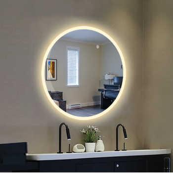 Bathroom hand LED mirror wall lamp hand washing table toilet bathroom mirror lamp clothing shop cosmetic room wall lights WC - Category 🛒 Lights & Lighting