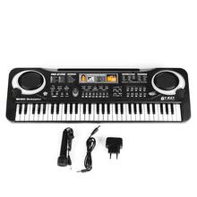 SENRHY 61 Keys Digital Music Electronic Keyboard Key Board Gift Electric Piano Gift Children Early Educational Tool For Kid