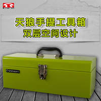 Package Mail Home Hardware Multi Functional Repair Kit Storage Box TBP139A