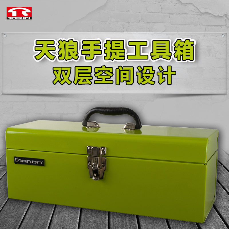 ФОТО Package mail home hardware multi functional repair kit storage box TBP139A