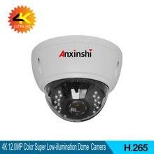 4K vandalproof IP color camera SonyIMX226+HI3519A IP camera 1/1.8varifoal 3.6-11mm 4K lens wide angle IK10 Dome IP Camera IP66