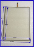 ZhiYuSun 327mm*252mm 14 Inch Touch Screen panels 4 wire resistive USB touch panel overlay kit Free Shipping