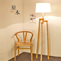 Floor living room bedroom minimalist modern Nordic three tripod American LED creative wood floor lamp MZ101