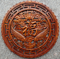 Delicate Round Chinese Traditional Handicrafts Classical Camphor Wood Wall Hanging Double Fish And Lotus