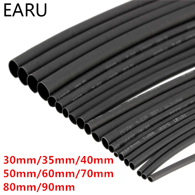 Round Diameter 30mm/35mm/40mm/50mm/60mm/70mm/80mm/90mm Length 1M Heat Shrink Tubing Shrinkable Tube Black Wire Wrap