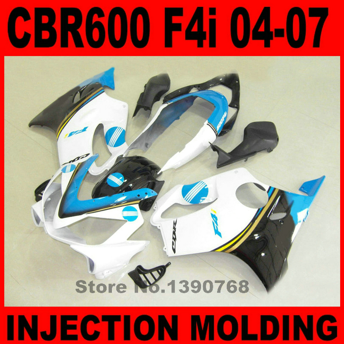 Injection molding fairing kit for HONDA CBR 600 F4i 2004 2005 2006 2007 black white blue fairings set CBR600 04-07 bodywork BG20 injection molding hot sale fairing kit for yamaha yzf r6 06 07 white red black fairings set yzfr6 2006 2007 tr16