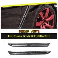 Щиток из углеродного волокна вентиляционные отверстия воздухоприемники отделка для Nissan GTR база Coupe 2008 2016