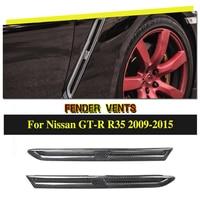 Carbon Fiber Fender Vents Air Scoops for Nissan GTR Base Coupe 2008 2016