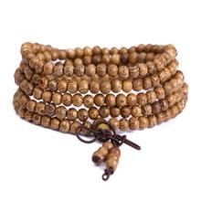 8 cm 108 Beads Sandalwood Rosary Bracelets Men Jewelry Prayer pulsera hombre High Quality Natural Wood Beaded Bracelet For Women