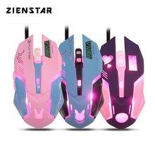 Zienstar Проводной USB, ярко-розовый цвет игровая мышь с 7 видов цветов светодиодной подсветкой, желтый розового и фиолетового цветов цвет синий, ...