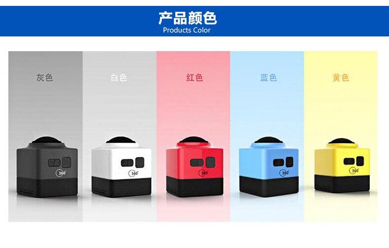 360 Mini Cámara de Deportes de Acción Súper cámara al aire libre 360 protable VR