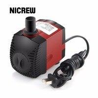 Nicrew 220-240V Ultra-quiet 6/10/15/25W Water Pump 1200L/H 1.4M Waterproof Submersible for Fountain Aquarium Fish Tank Pool