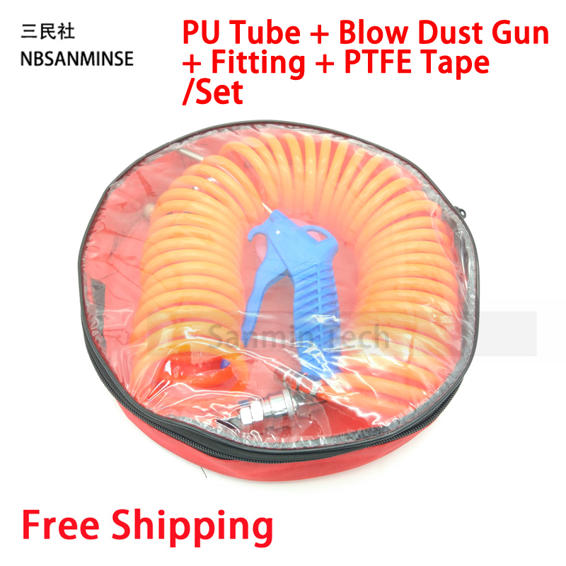 Truck Pneumatic Compress Air Blow Gun Dust Pipe Connect Gas Bottle , PU Tube + Blow Dust Gun + Fitting + PTFE Tape / SET k3050 aa2960af26433434 pu air filter tape