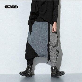 Novos homens calças calças hop dancer homens splice grande calças virilha homens punk rock trendsetter Streetwear saia calça K228