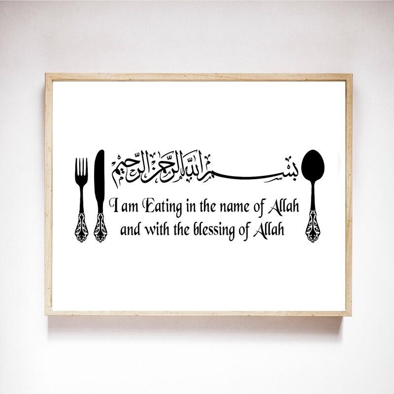 Islamic \