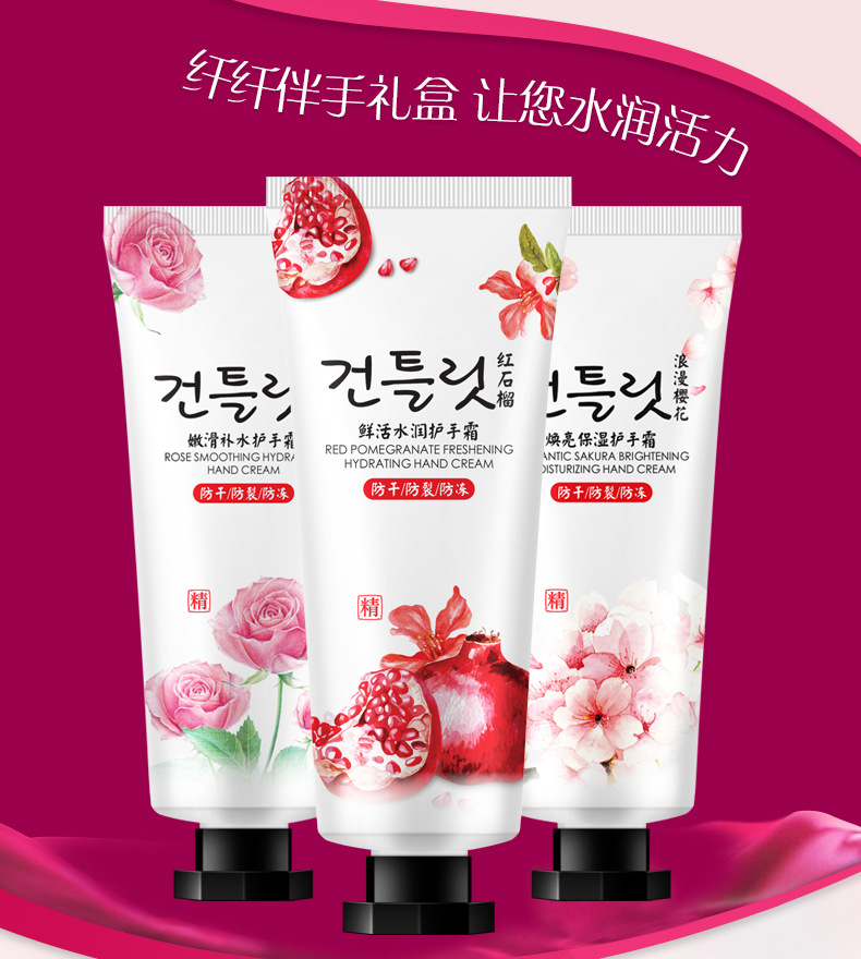 17 New Hankey Cherry Rose Red Pomegranate Hand Cream Skin Care Moisturizing Hands Anti-cracking Anti-wrinkle Essential 9