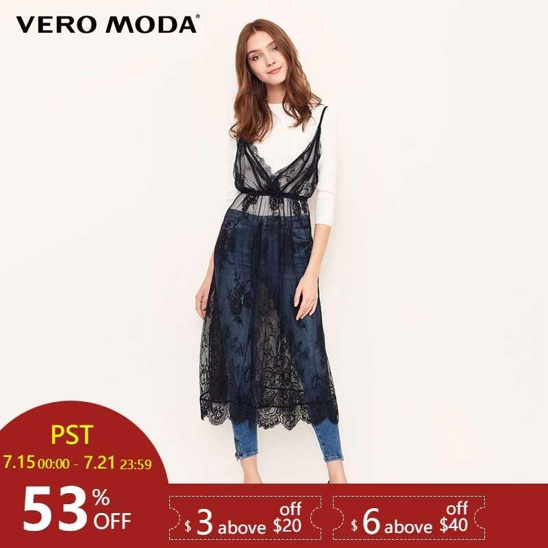 Платье с кружевным ремешком Vero Moda Gauzy | 31817A501