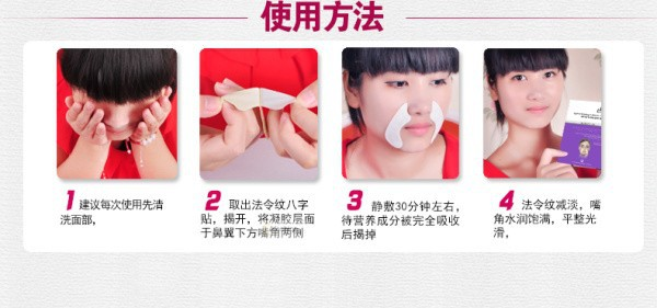 face mask 555