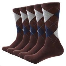 Men's Cotton Casual Long Socks