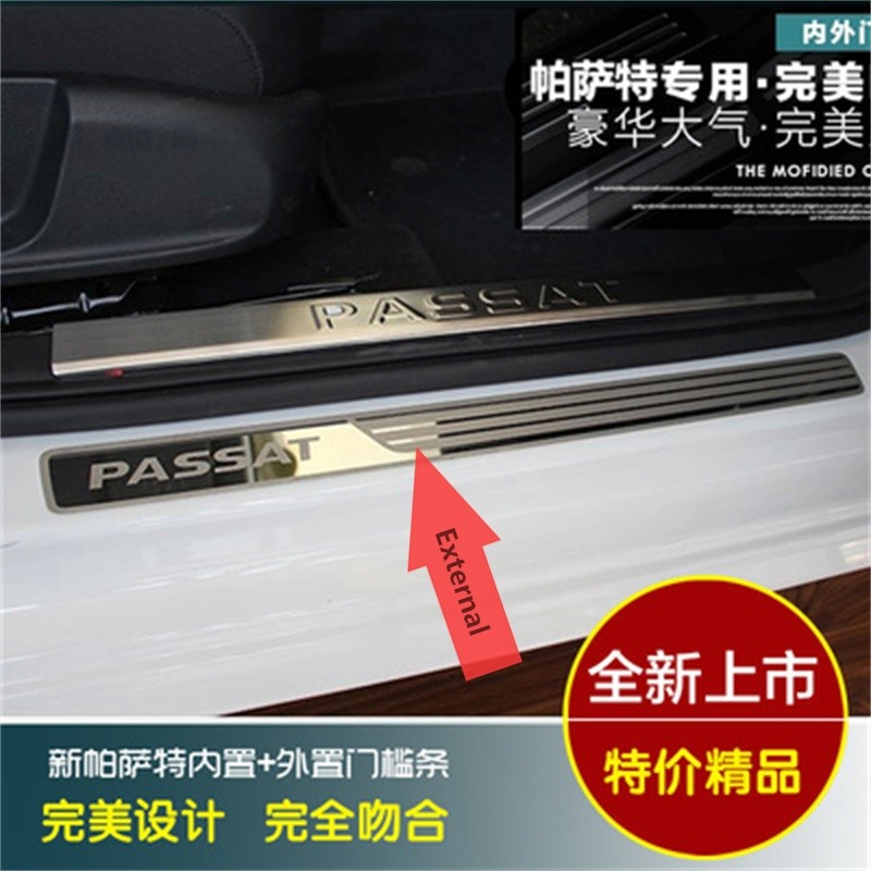 Stainless Steel Scuff Plate Protector Sticker Car Styling Threshold Cover Protection Trim Decorative Accessories for VW Volkswagen Passat B5 B6 B7 2011-2018 QWASZX Threshold Bar