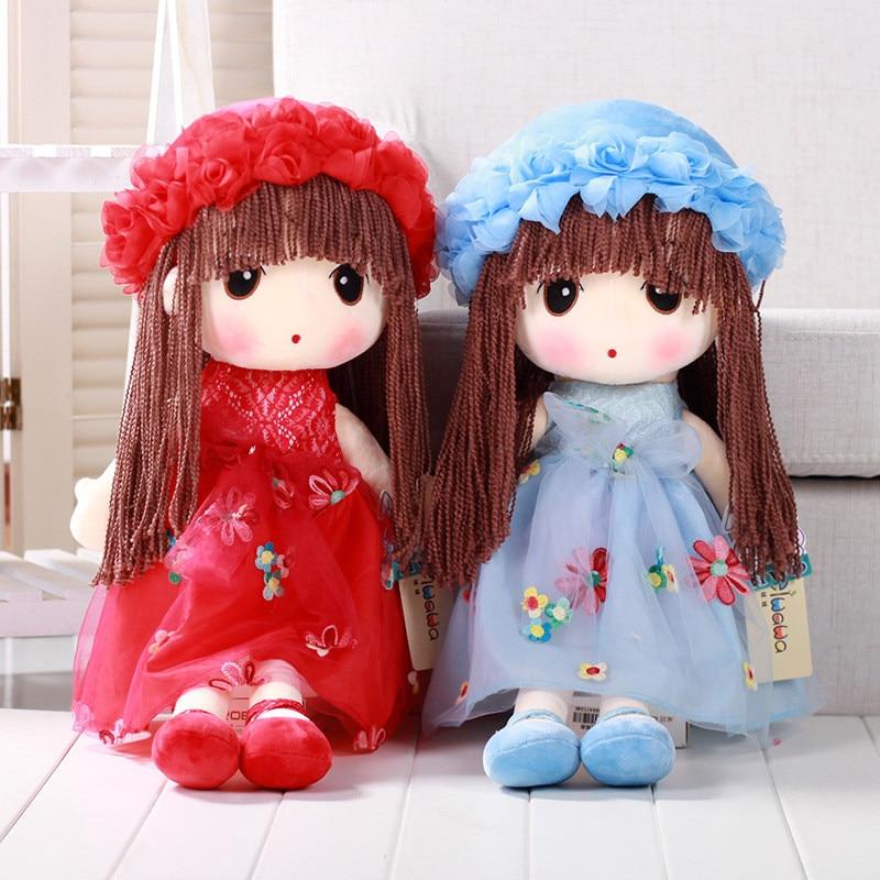 35cm Plush Toy Cute Girl Rag Doll Variety Of optional Birthday Gift Tanabata Creative Gift12