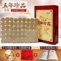 Cobre caixa de moxa moxabustão casa acupuntura moxabustão moxa bastão de moxa 5 ano 54 pcs tubo