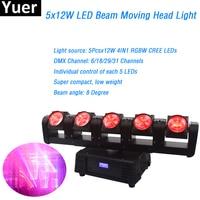 Высокий яркий светодиодный луч света 5x12 Вт Rogue перемещение головы огни 5 головок 8 градусов луч DMX512 360 градусов вращающийся диско бар DJ этап