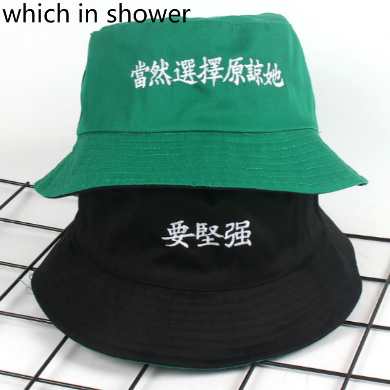 basketball cap AND 1 green casual cap 59cm closed fit