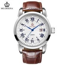 2016 Special Orkina Simple Male Fashion Quartz Watch Business Ultra thin Steel Belt Watch Leisure Waterproof