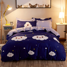 Dark Blue and light blue cartoon clouds fashion 4PCS bedding set luxury bed cover girls good night pillowcases