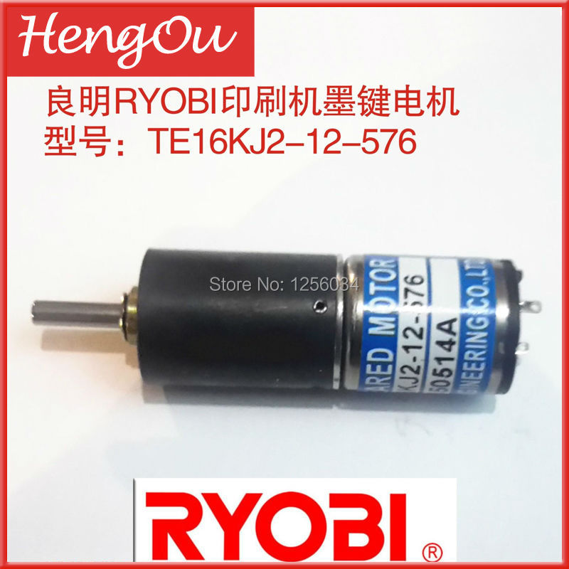 5 pieces offset printer parts Roybi ink key motor,TE-16KJ2-12-576,TE16KJ2-12-576,roybi replacement ink motor