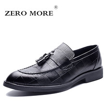 hot deal buy zero more mens casual shoes hot sale fashion square black shoes men 2018 slip on tassel loafers male shoes casual breathable