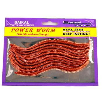 פתיונות תולעת סיליקון עם ריח למשיכת הדג – 10 יחי' באורך 13 סנטי'