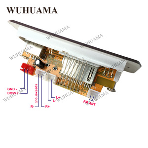 Image 3 - DC5V الرقمية بلوتوث MP3 فك مجلس مع 2*3 W مكبر للصوت قابلة للشحن SD FM راديو البسيطة USB Aux في سيارة DIY وحدة صوت