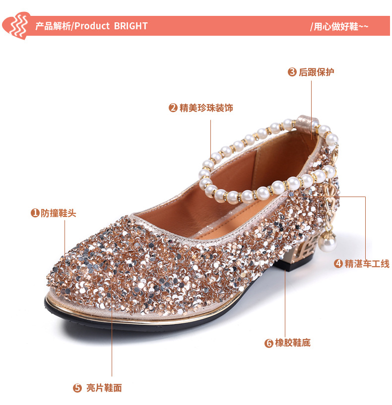 Kids High Heel Shoes For Girls Party