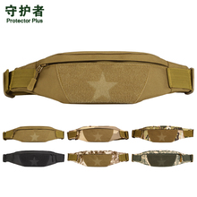 Protector Plus Y113 Outdoor Sports Bag Camouflage Nylon Tactical Military Waist Pack Hiking Running Belt Hip 5.5 mobile