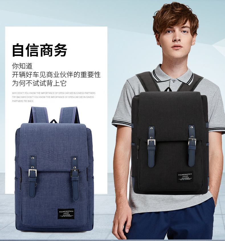 NPASON Notebook Backpack Student Fashion Bag Male Leisure Backpack Computer Package Travelling Bag Mochila Bagpack Portal Uomo in Backpacks from Luggage Bags