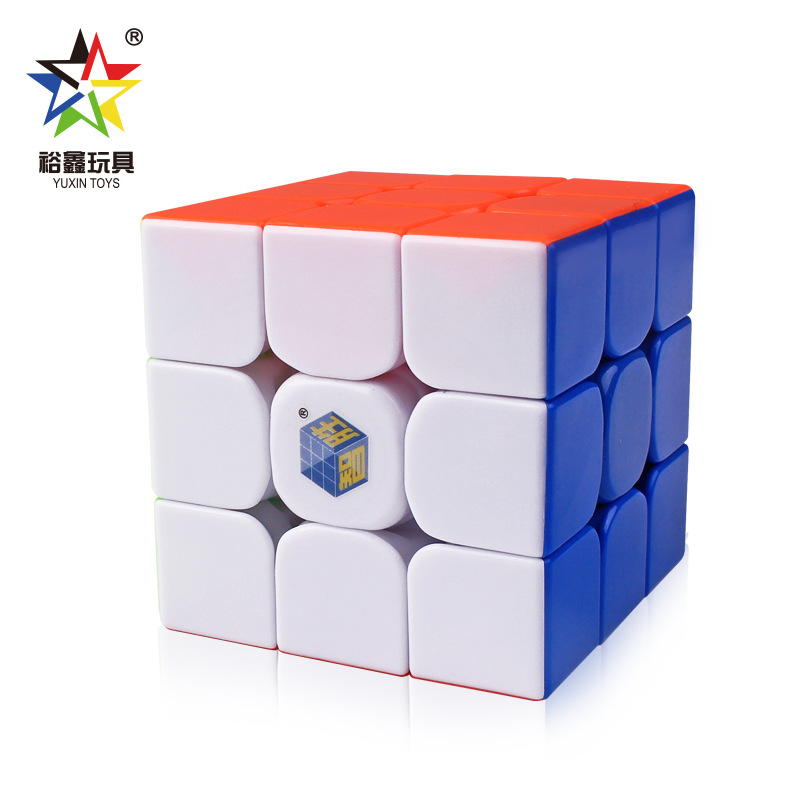 ZhiSheng Kylin 3x3x3 56mm Magic Cube Three Layers Smooth Speed Cubes Puzzle Toys For Kid ...