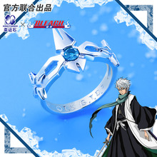 Bleach Anime Ring Sterling Silver 925 Comics Role Hitsugaya Toushirou Hyorinmaru Cosplay Figure Gift For Girlfriend