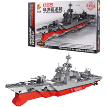 1046PCS military Panlos 632006 guided missile destroyer warship soldiers building blocks army compatible characters DIY brick
