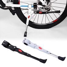 См 34,5-40 см регулируемая MTB дорожный велосипед kickstand парковка стойка Велоспорт Запчасти горный велосипед поддержка боковой удар подставка для ног Brace