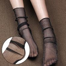 Women's Stylish Sheer Socks