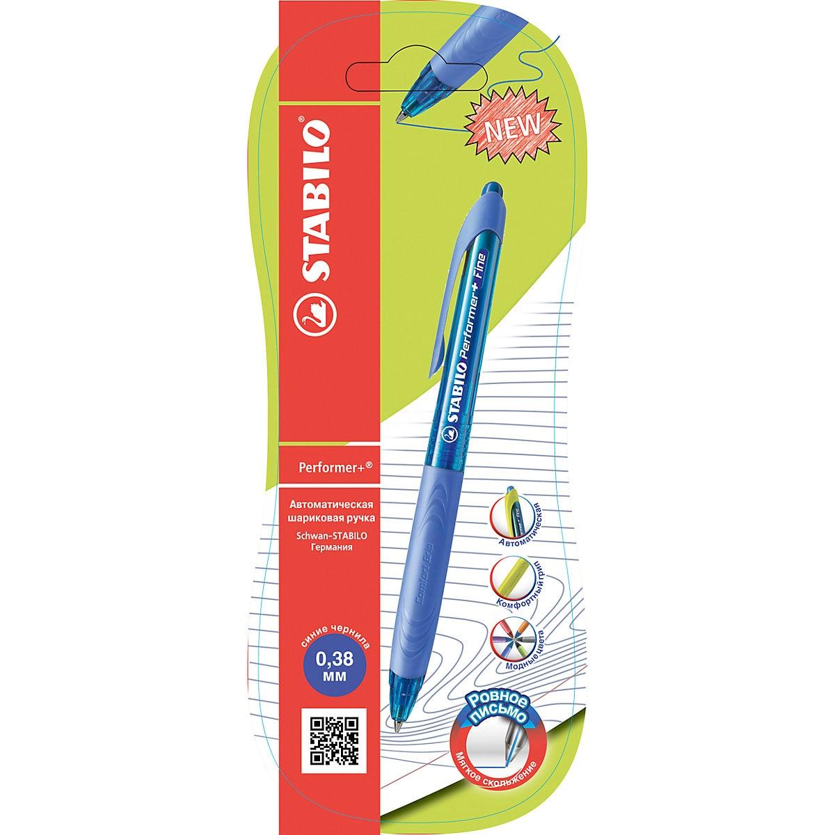 Stabilo Ручка ручки 6873773 ручки шариковые гелевые карандаши принадлежности для письма MTpromo